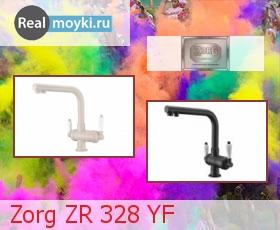 Кухонный смеситель Zorg ZR 328 YF