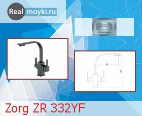 Кухонный смеситель Zorg ZR 332YF