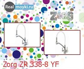 Кухонный смеситель Zorg ZR 338-8 YF
