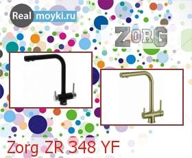 Кухонный смеситель Zorg ZR 348 YF
