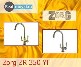 Кухонный смеситель Zorg ZR 350 YF