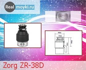 Диспоузер для кухни Zorg ZR-38D