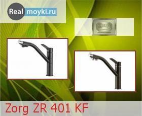 Кухонный смеситель Zorg ZR 401 KF