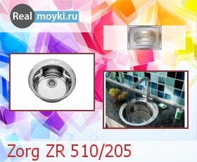 Кухонная мойка Zorg ZR-510/205