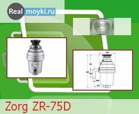 Диспоузер для кухни Zorg ZR-75D