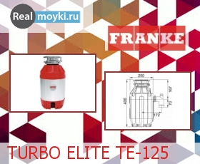 Диспоузер для кухни Franke TURBO ELITE TE-125