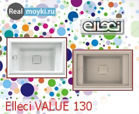 Кухонная мойка Elleci Value 130 (гранит, металл)